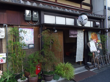 京のうまいもの屋 櫻の雰囲気1