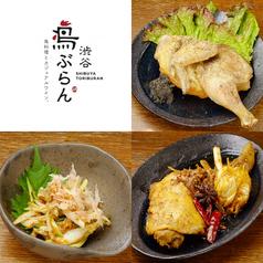 鶏料理とカジュアルワイン 鳥ぶらんの写真