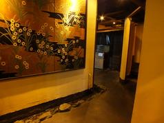 和趣彩々 凜や 磐田店の特集写真