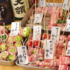 和だいにんぐ 號 ごう 大垣店のおすすめ料理1