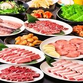 カルビ大将 岩見沢店のおすすめ料理3