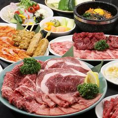 焼肉 ウエスト 福間店のおすすめ料理1