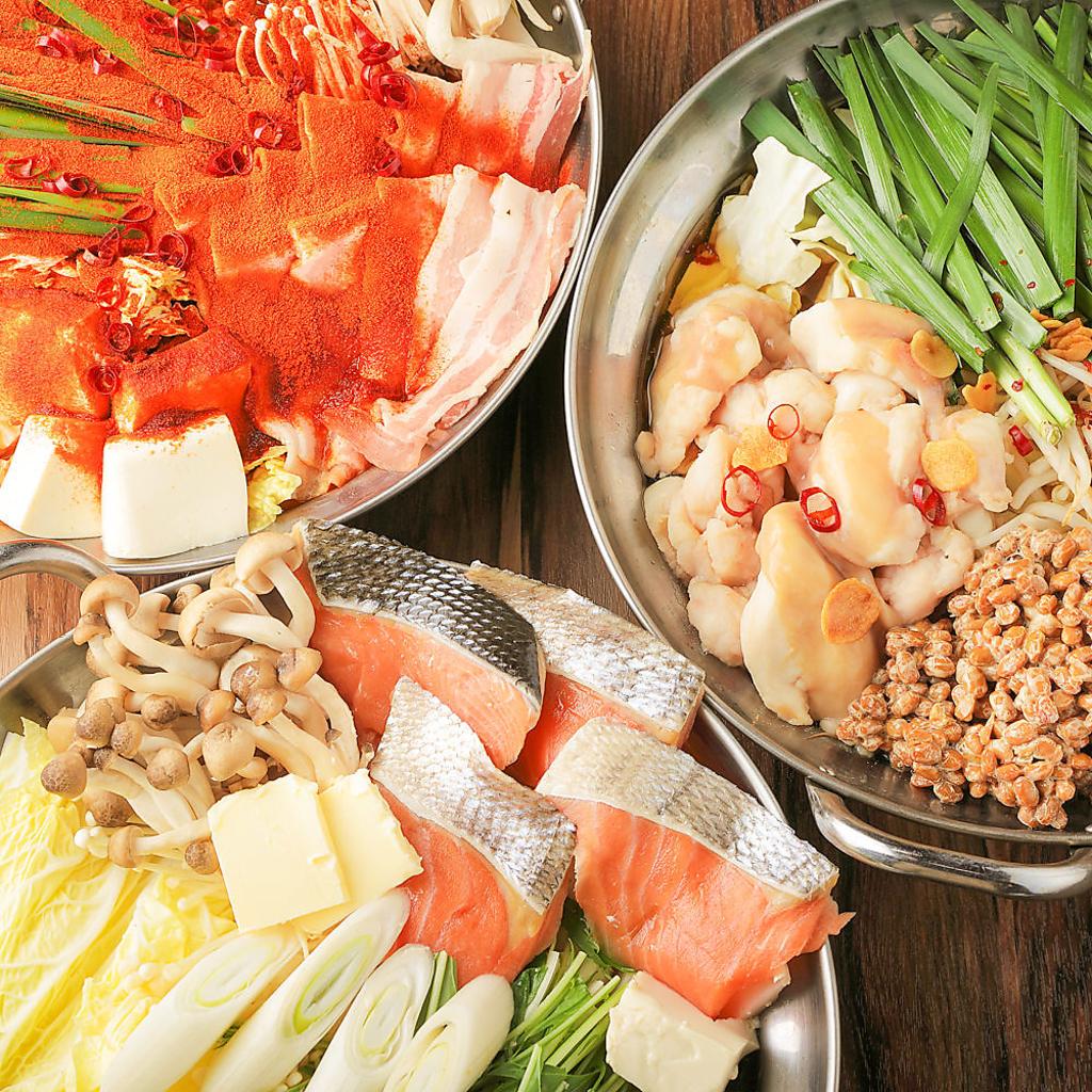 最大200種食べ飲み放題 個室 和食×ビストロ 北彩亭 札幌店|店舗イメージ8