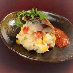 炙りとろ〆鯖とトマト風味のポテトサラダ