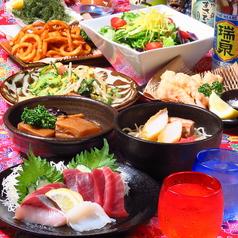 沖縄料理・島酒場 がらくたのおすすめ料理1
