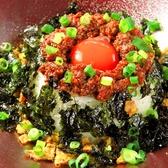 焼肉 極たれのおすすめ料理3
