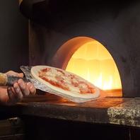 NAPOLI特製窯で焼くピザ