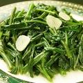 料理メニュー写真空芯菜とニンニク炒め