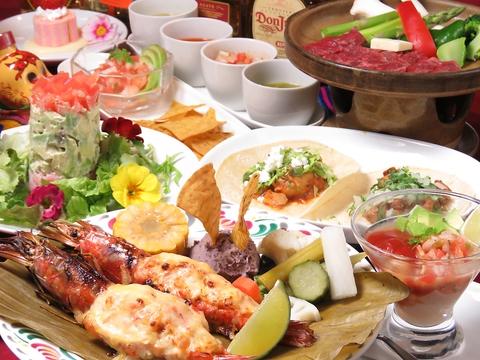 メキシカンレストラン Camino Real (カミノ レアル)