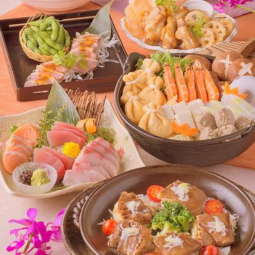 酒菜蔵 いち 名古屋名駅店のおすすめ料理1