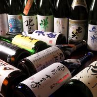 厳選酒多数。希少日本酒、ご当地焼酎、国産ワインなど