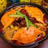 中華居酒屋 華流食堂 西川口店のおすすめ料理2