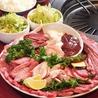 焼肉レストラン 来来 国分町店のおすすめポイント3