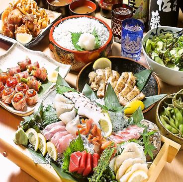 旬彩 新宿歌舞伎町店のおすすめ料理1
