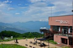 山頂レストラン アルプス360の写真