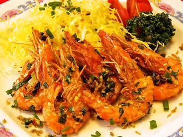 龍翔園 石垣のおすすめ料理1