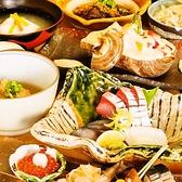 東心斎橋 みなみのおすすめ料理2