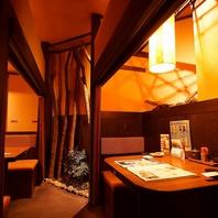 尼崎での合コン、デートなどにおすすめの居酒屋