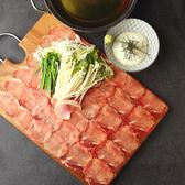 さかずきや SAKAZUKIYA 東京八重洲のおすすめ料理3