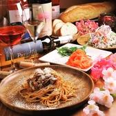 ワインと洋風惣菜 Coto Coto コトコトのおすすめ料理2