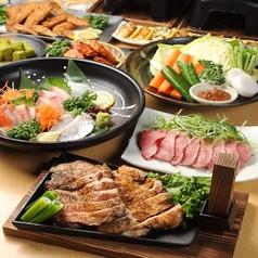 和肉バルダイニング IKINA イキナ 新橋店のおすすめ料理1