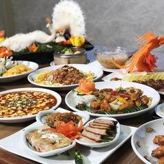 中国料理 豊龍園 長久手店の写真