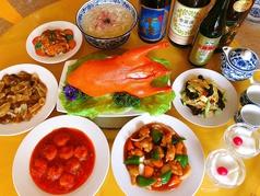 王府中華料理北京ダックの写真