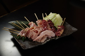 竹乃家 飯塚市のおすすめ料理3