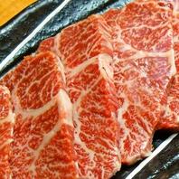 美味しいお肉をできるだけリーズナブルに。