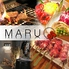 炭火焼 MARUのロゴ