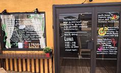 炭火Grill&葡萄酒Dining LUNAの写真