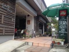 CAFE Harvest カフェ ハーベストイメージ