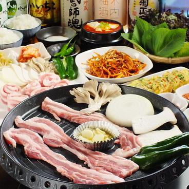 韓国料理 サムギョプサル専門店 辛のおすすめ料理1