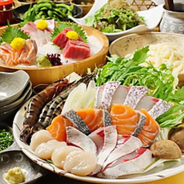 ひろの一本釣りのおすすめ料理1