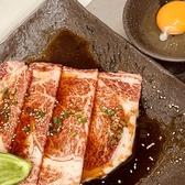 陽山道 上野本店のおすすめ料理2
