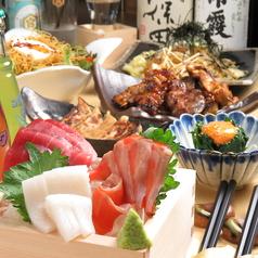 ぜっこうちょう 西船橋店のおすすめ料理1