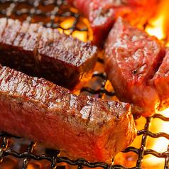 食べ放題専門店 宮崎肉本舗の特集写真