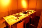 2~4名様用のテーブル個室!席をつなげれば最大16名様まで収容可能♪おいしいお酒とお料理に舌鼓を打ちながら、ゆったりとした時間を楽しんで。