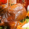 中国料理 膳坊 ぜんぼうのおすすめポイント3