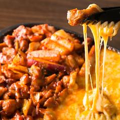 韓国料理 無鉄砲のおすすめ料理1