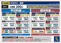 コミックバスター クリアーカフェ 佐久平店のおすすめ料理1