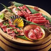 神戸牛焼肉 神戸亭のおすすめ料理3