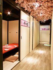 桜坂 姫路店の写真