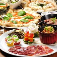 PARTYコースはお好きなピザを選んで♪飲放付で3000円