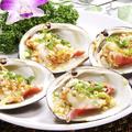 料理メニュー写真活ホッキ貝のニンニクソース蒸し