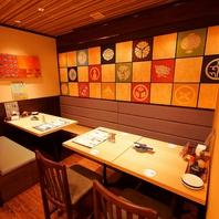 尼崎での飲み会・宴会に♪座敷席は最大46名様までOK