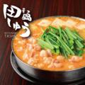 料理メニュー写真田しゅう鍋