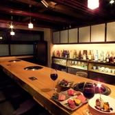 牛や 榮太郎 片町本店の雰囲気3