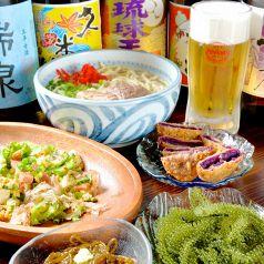 沖縄食堂 シーサーズのおすすめポイント1