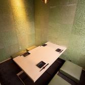 4名様用の掘りごたつ個室です。落ち着いた雰囲気の個室席は、ご接待やご会食、大切な方とのお食事に最適です。こだわりの葱料理・旬の和食料理との相性も抜群の日本酒や焼酎などのお酒も豊富にご用意がございます。人数に合わせてお席をご用意致しますので、お気軽にご相談ください♪